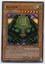 Kazejin - MRD-026 - Super Rare - Unlimited Edition