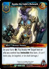Anaka the Light's Bulwark
