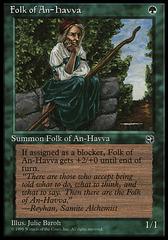 Folk of An-Havva (B)