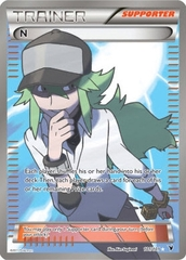 N - 101/101 - Full Art Trainer