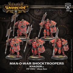 Man-O-War Shocktroopers Unit (Plastic)