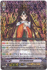 CEO Amaterasu - BT01/006EN - RRR on Channel Fireball