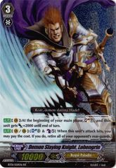 Demon Slaying Knight, Lohengrin - BT01/009EN - RR on Channel Fireball