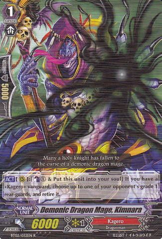 Demonic Dragon Mage, Kimnara - BT02/032EN - R