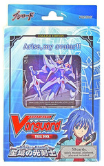 Trial Deck Vol. 01: Blaster Blade