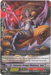 Demonic Dragon Madonna, Joka - TD02/010EN on Channel Fireball