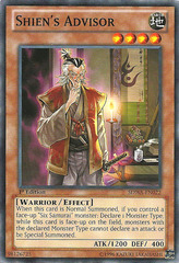 Shien's Advisor - SDWA-EN022 - Common - 1st Edition