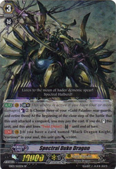 Spectral Duke Dragon - EB03/002EN - SP on Channel Fireball
