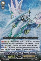 Knight of Godly Speed, Galahad - BT03/S10EN - SP