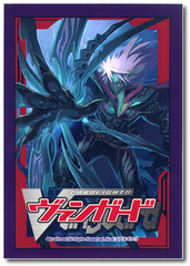 Cardfight! Vanguard Gwynn the Ripper Sleeves (53ct)