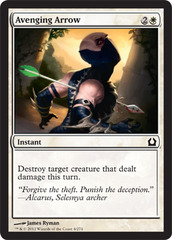 Avenging Arrow - Foil