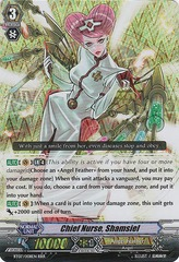 Chief Nurse, Shamsiel - BT07/008EN - RRR on Channel Fireball