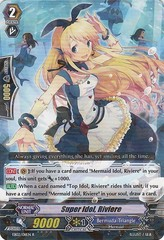 Super Idol, Riviere - EB02/011EN - R on Channel Fireball