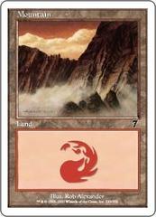 Mountain (339) - Foil