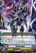 Blaster Dark - BT04/S12EN - SP