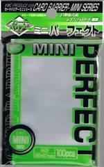 KMC Mini Sized