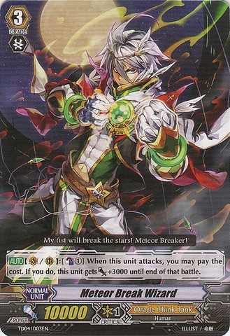 Meteor Break Wizard - TD04/003EN