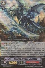 Dueling Dragon, ZANBAKU - EB01/002EN - RRR