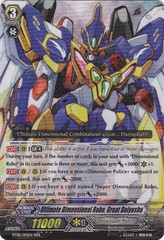 Ultimate Dimensional Robo, Great Daiyusha - BT08/001EN - RRR