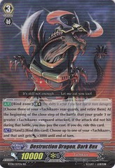 Destruction Dragon, Dark Rex - BT08/017EN - RR