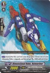 Dimensional Robo, Daimariner - BT08/048EN - C
