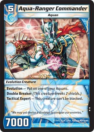 Aqua-Ranger Commander