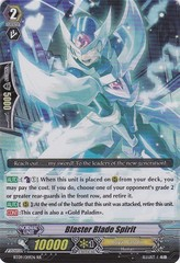 Blaster Blade Spirit - BT09/019EN - RR on Channel Fireball