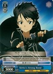 Kirito's Strong Bond - SAO/S20-E085 - U