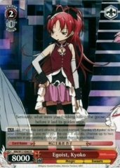 Egoist, Kyoko - MM/W17-E065 - R