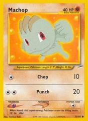 Machop - 73/105 - Common - Unlimited Edition