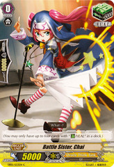 Battle Sister, Chai - EB05/033EN - C on Channel Fireball