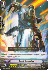 Death Army Guy - EB04/015EN - R