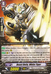 Beast Deity, White Tiger - EB04/027EN - C on Channel Fireball