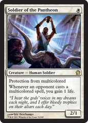 Soldier of the Pantheon - Foil