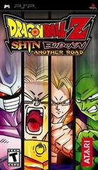 Dragonball Z Shin Budokai: Another Road