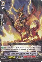Eradicator, Spark Rain Dragon - TD09/005EN - TD - R