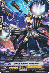 Battle Maiden, Izunahime TD13/004EN - TD