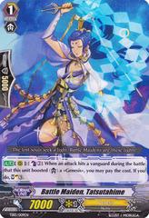 Battle Maiden, Tatsutahime TD13/009EN - TD