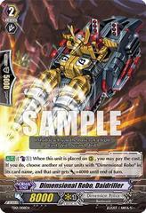 Dimensional Robo, Daidriller TD12/008EN - TD
