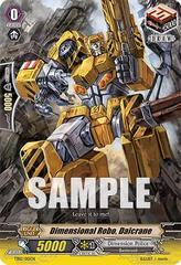Dimensional Robo, Daicrane TD12/015EN - TD
