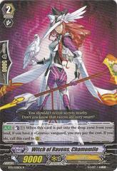 Witch of Ravens Chamomile - BT11/028EN - R