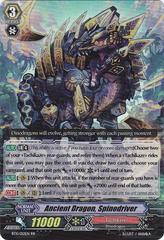 Ancient Dragon, Spinodriver - BT11/012EN - RR