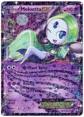 Meloetta-EX - RC11/RC25 - Rare Holo EX