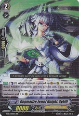 Dogmatize Jewel Knight, Sybill - BT10/009EN - RR