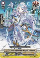Devoting Jewel Knight, Tabitha - BT10/051EN - C