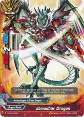Jamadhar Dragon - TD01/0002EN - C