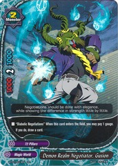 Demon Realm Negotiator, Gusion - BT01/0013 - RR