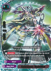 Barriermaster, Shadowflash - BT01/0028 - R