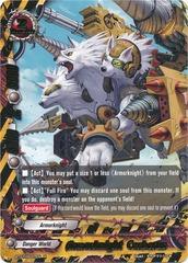 Armorknight Cerberus - BT01/0037 - R