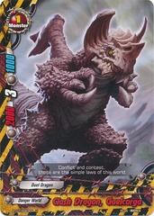 Clash Dragon, Gaelcorga - BT01/0063 - UC